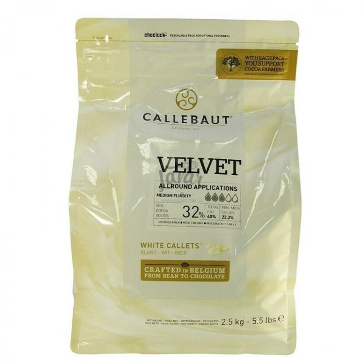 Шоколад белый Callebaut Velvet 32% 200 гр (развес)