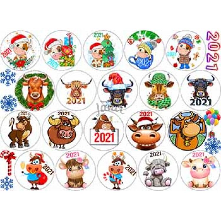 """Вафельная картинка """"Новый год. Рождество. Новый год Быка-2"""" (А4)"""