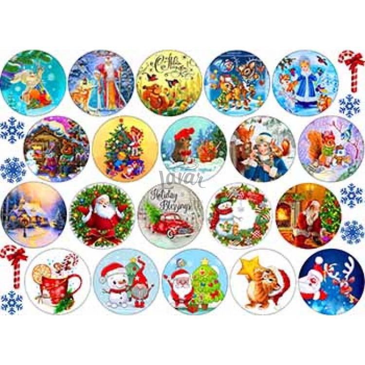 """Вафельная картинка """"Новый год. Рождество"""" (А4)"""