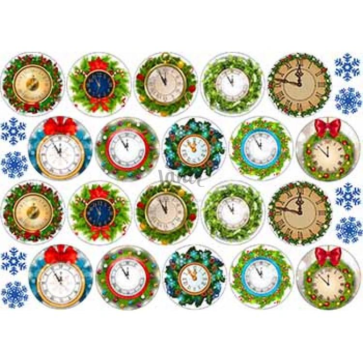 """Вафельная картинка """"Новый год. Рождество. Часы"""" (А4)"""