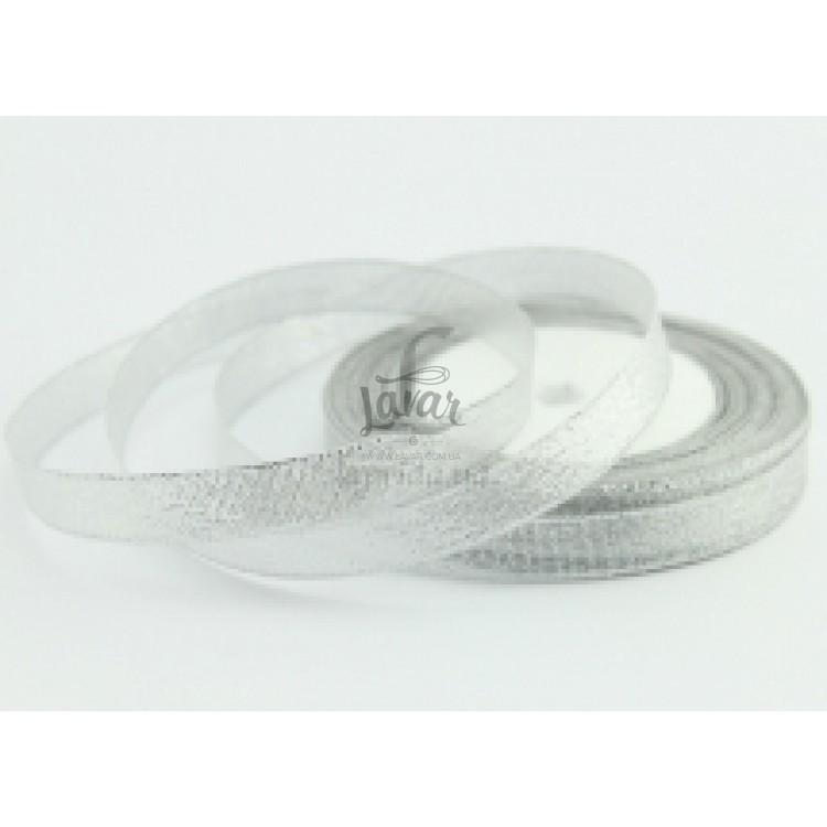 Парчовая лента 1,2 см серебряная, рулон